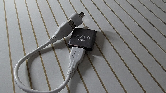 OLALA外付けメモリ50052.jpg