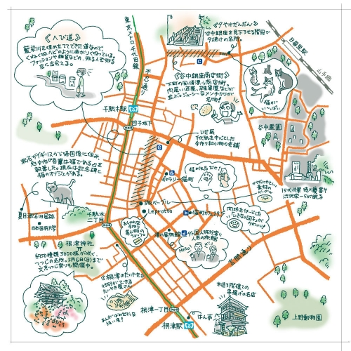 20161119谷根千地図illust_big
