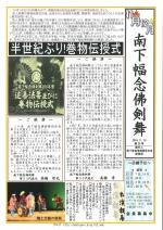 新聞2016年1112月