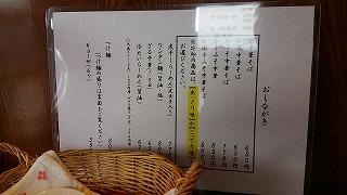 KIMG0821.jpg