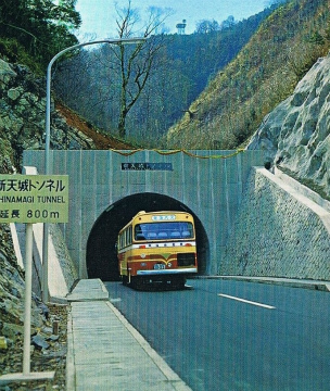 天城山隧道20