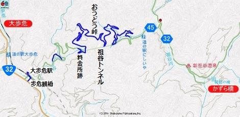 歩危観橋05