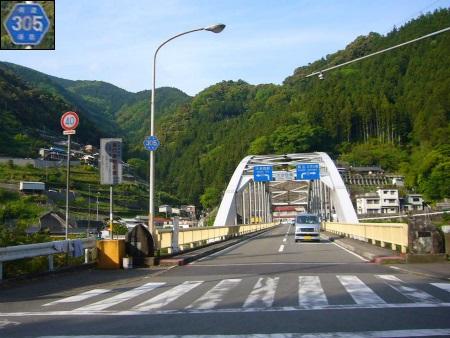 歩危観橋11