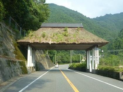 歩危観橋12