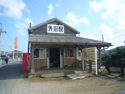 銚子電鉄21