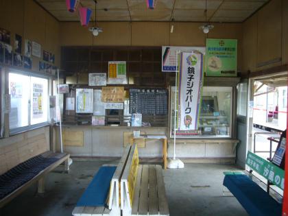 銚子電鉄22