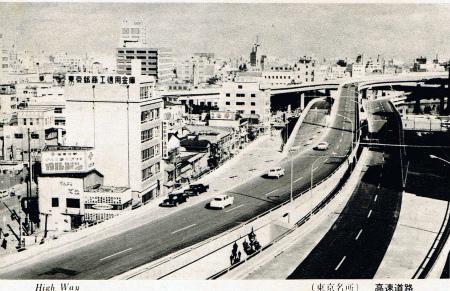 江戸橋JCT01