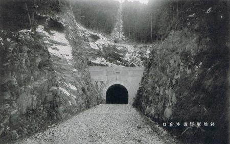 鉢地坂隧道01