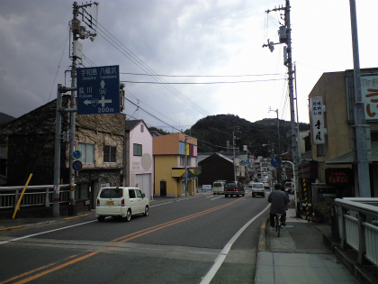 肱川橋20