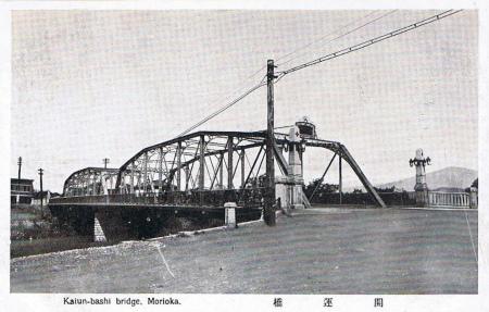 開運橋01