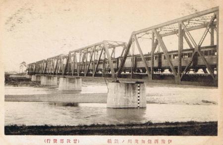 加茂川橋18