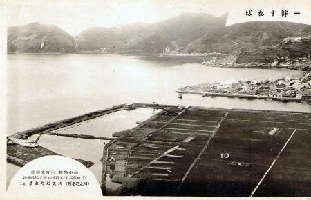 美名瀬橋01