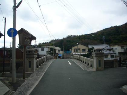 美名瀬橋03
