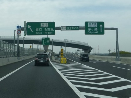 愛媛への道07