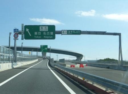愛媛への道08