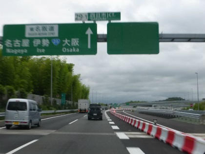 愛媛への道10
