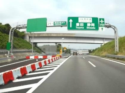 愛媛への道22