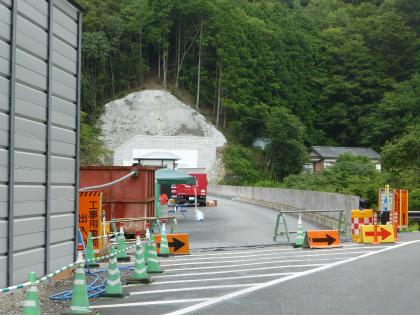 佐川橋03