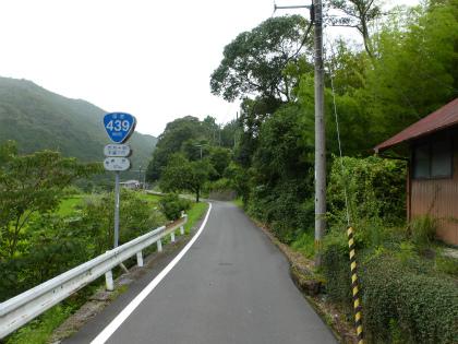 佐川橋06