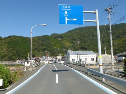 蔵貫浦03