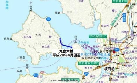 九島大橋02