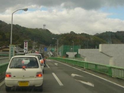 九島大橋03