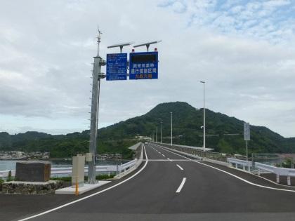 九島大橋06