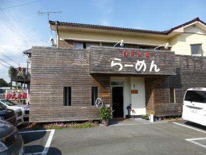 まんき屋05