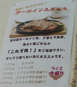 道蕎麦05