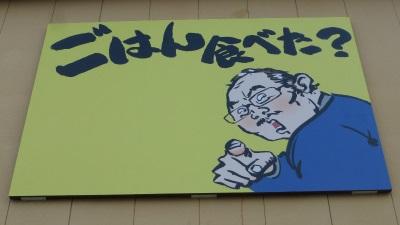 道蕎麦08