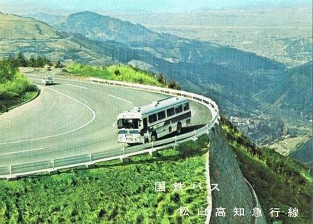 三坂峠23