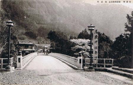 御岳橋01