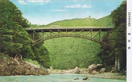 御岳橋07