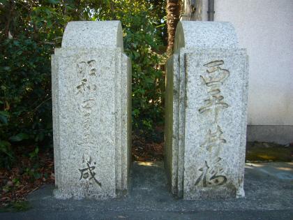西平井橋01