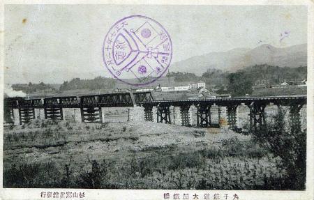 大屋橋01