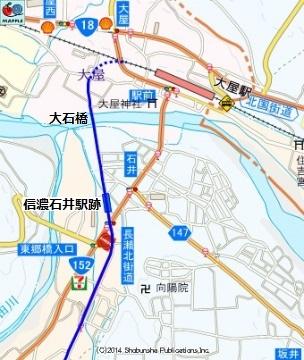 大屋橋04