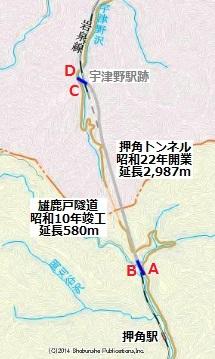 雄鹿戸隧道01