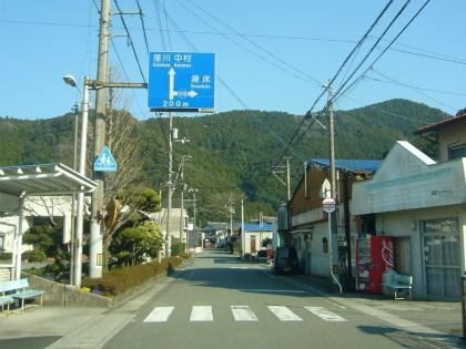 県道108号01