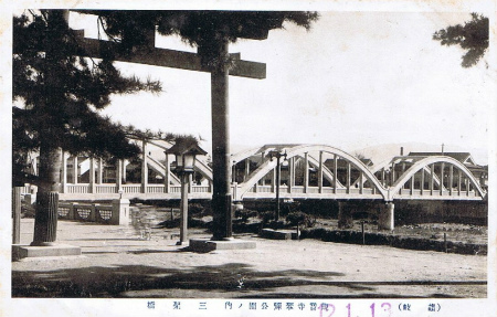 三架橋01