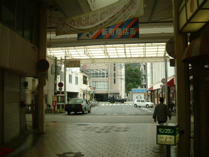 新町商店街03