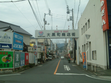新町商店街06