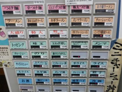 立川商店03