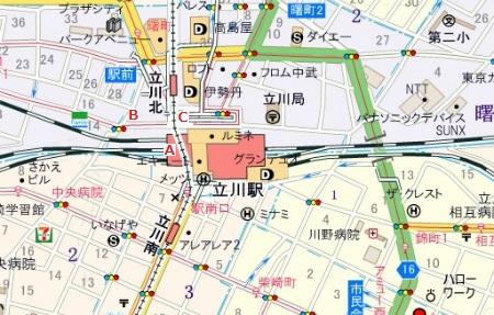 立川駅03