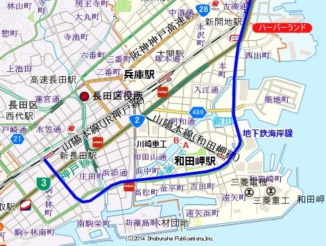 和田岬線01