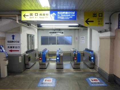 和田岬線15