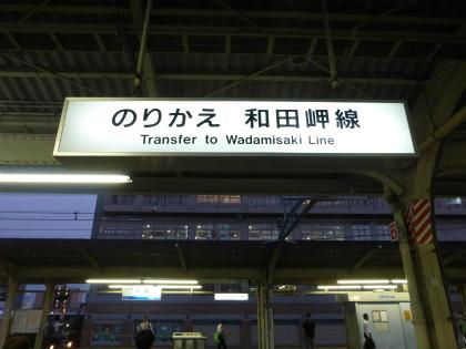 和田岬線16