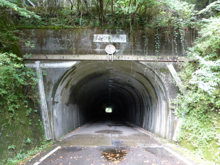 山伏トンネル09