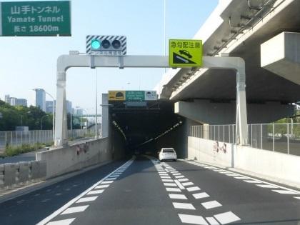 山手トンネル04