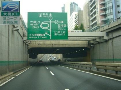 山手トンネル07