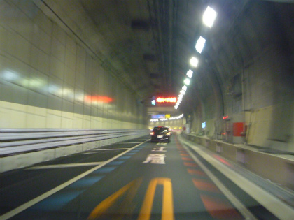 山手トンネル10
